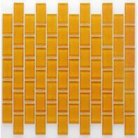 Mandarin 25X50 Brick