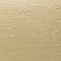 Sand Beige Rockface 300x300